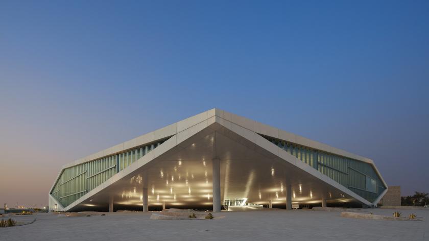 Qatar National Library   Doha
